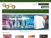 Интернет-магазин настольных игр Гекс (Украина, Киевская область, Киев)