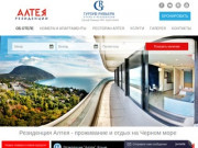 Отдых в Крыму отели гостиницы - апарт отель Алтея Крым 2017 - лучший отдых и проживание - сайт офици