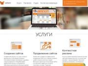 WebPtz - Разработка сайтов, CRM систем, программного обеспечения