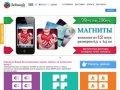 Instamade.ru — Instamade.com.ua - сервис по превращению Ваших фото из Instagram