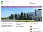 Официальный сайт Ревизионная комиссия городского округа Красноуфимск