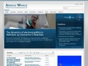 Abkhaz World - сайт Абхазии