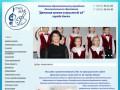 Дши 16 г. Омска официальный сайт, детская школа искусств №16 города Омска официальный сайт