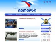 Pomorie.ru