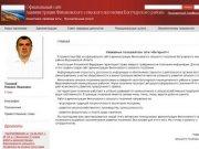 Главная | Администрация Филоновского сельского поселения Богучарского района
