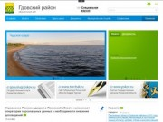 Gdov.reg60.ru