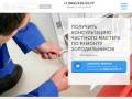 Сервис частных мастеров по ремонту холодильников (Россия, Ленинградская область, Санкт-Петербург)
