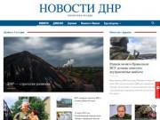 Prodonbass.ru