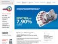 """ОАО """"АРОИЖК"""" - центр ипотечного кредитования в Северодвинске"""
