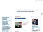 Муниципальное образование Билибинский муниципальный район (Официальный сайт Билибино) - новости города Билибино