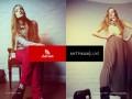 Бутик модной одежды в Твери | Антраша