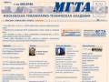 Московская гуманитарно-техническая академия (МГТА)