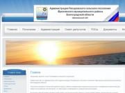 Официальный сайт администрации Писарёвского сельского поселения Фроловского муниципального района