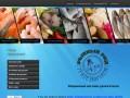 Магазин - Рыбный ряд.Продажа рыбы,морепродуктов,деликатесов,икры,крабов,креветок.Наш адрес ул.Сормовская 202/1 (Россия, Краснодарский край, Краснодар)