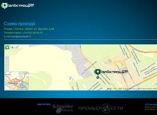 Электрощит-Липецк – производство НКУ и КТП