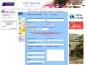 «АТА Чукотки» - Авиабилеты онлайн 24 часа (ООО