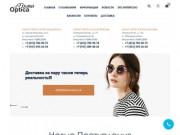 Сеть аутлет-салонов оптики в Санкт-Петербурге (Россия, Ленинградская область, Санкт-Петербург)