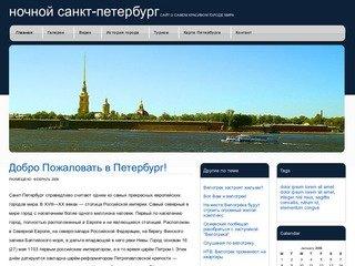 Обман в Санкт-Петербурге: Вместо велотрека - жилой комплекс. Куда смотрит Полтавченко и прокуратура?