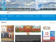 Ленское бассейновое водное управление