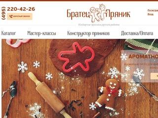 Кулинарная мастерская (Россия, Московская область, Москва)