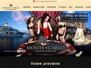 Салон эротического массажа Монте-Карло. (Россия, Иркутская область, Иркутск)