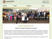 Спешите купить гармонь, баян и аккордеон в магазине В.Бутусова! (Россия, Нижегородская область, Нижний Новгород)