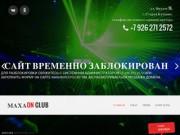 Диско-Клуб МахаОN