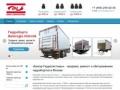 «Бекар Гидросистемы» — продажа, ремонт и обслуживание гидробортов в Москве