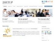 2setup.ru   Главная [ Стартап Ставрополь, бизнес-инкубатор, бизнес