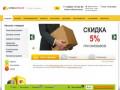 Интернет-магазин электроинструмента в Калуге