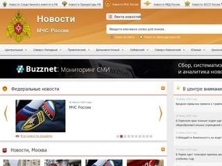 Mchsrf.ru