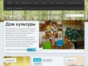 Дом культуры с. Березники, Собинский район, Владимирская область