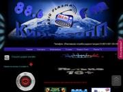 Радио Plasma Кингисепп 88.6 FM Live Energy !