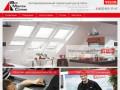 Авторизированный сервисный центр Velux. Мансардные окна VELUX по привлекательным ценам. (Россия, Ленинградская область, Санкт-Петербург)
