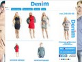 Мужская и женская одежда из Турции (Челябинск,  Торговый центр, Каслинская 64)