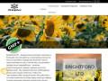 Brightford LTD - сравнительно молодая компания с большим опытом работы в агропромышленности. Наш ассортимент продукции включает масла подсолнечника и сои, а также весь ассортимент продуктов их переработки. (Украина, Киевская область, Киев)