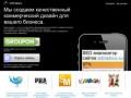 Создание и продвижение сайтов в Нижнем Новгороде (город Нижний Новгород, проспект Октября, 26, телефон: 8 (831) 295-01-68)
