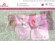 """Интернет-магазин """"China Star"""" приглашает вас приобщиться к тому лучшему, что создано китайскими целителями и что показало свою эффективность в течение многих веков. (Россия, Башкортостан, Уфа)"""