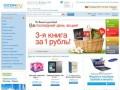 «OZON.RU» - интернет-гипермаркет