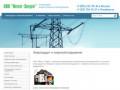 Проводим энерготехнические обследования. (Россия, Челябинская область, Челябинск)