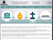 Изготовление памятников Предел в Калининграде (Россия, Калининградская область, Калининград)
