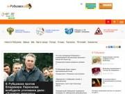 E-rubtsovsk.ru