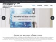 Фурнитура для пластиковых окон в Севастополе