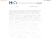 PRCY - сервис для веб-мастеров