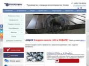 Если Вы хотите купить профнастил НС35, то обращайтесь в нашу компанию! (Россия, Нижегородская область, Нижний Новгород)