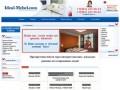 МК «Идеал» - оптово-розничная продажа комплектующих для производства мебели и имеет дочернюю компанию, занимающуюся производством мебели (Краснодар, ул. Бершанской 349)