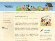 Клуб английского языка для детей - Mortimer English Club