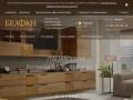 ООО «Белфан», Мебель из массива (Россия, Московская область, Москва)