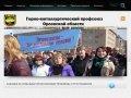 Gmpr-orel.ru — ГМПР Орел