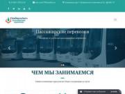 Симбирск Авто - заказать автобус в Ульяновске, аренда автобуса
